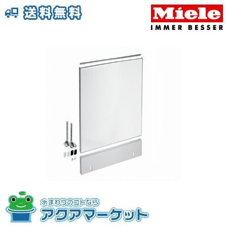 miele ミーレ社 食洗機用オプションドアキット GDU-45/60-1 ホワイト GDUドアキット [送料無料]