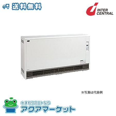### インターセントラル サンレッジ AX500 蓄熱暖房機 AXシリーズ(ファン付・強制放熱式) [送料無料]