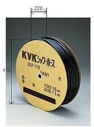 ###KVK ZKF170S-100 シャワーホース黒100m [送料無料]