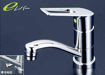 ###KVK 水栓 洗面用シングルレバー式混合栓(eレバー) KM7011TEC [送料無料]