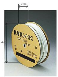 ###KVK ZKF170SSI-25 シャワーホース白25m [送料無料]