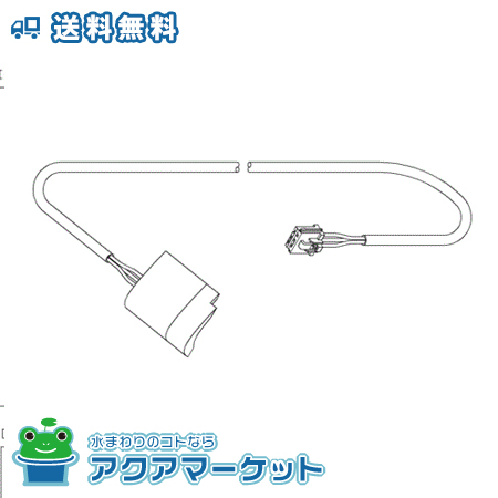 TH58115R TOTO 光電センサー[送料無料]