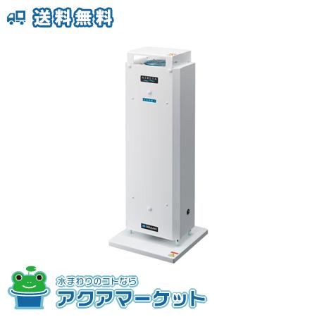 岩崎電気 空気循環式紫外線清浄機 FZST15201GL15/16 (エアーリア コンパクト) [送料無料] 納期1~1.5ヶ月