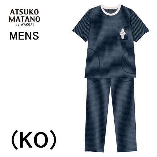 【ワコール マタノアツコ】紳士用Matano Atsuko5分袖メンズパジャマかぶりデザイン綿100%送料無料ギフトラッピング無料父の日お誕生日プレゼントに最適2020 新作春夏物