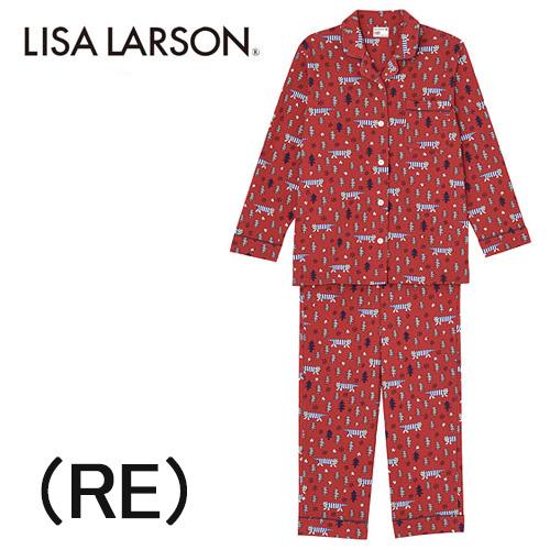 【ワコール】LISA LARSONリサラーソン長袖レディースパジャマ綿100%送料無料ギフトラッピング無料お見舞いお誕生日プレゼントに最適レディース 秋冬物ルームウエアナイトウエア