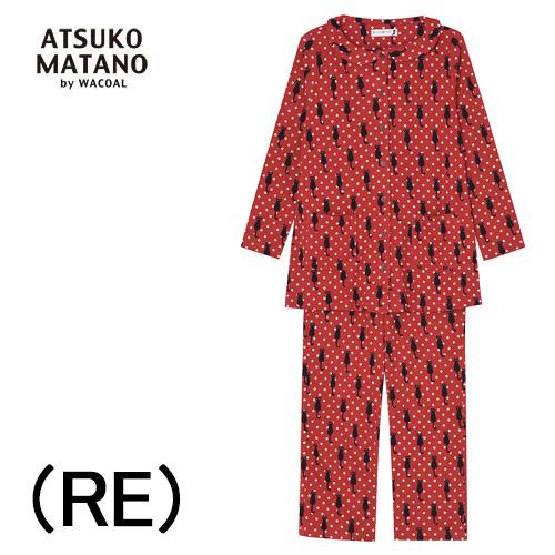 【ワコール マタノアツコ】Matano Atsuko長袖レディースパジャマ綿混送料無料ギフトラッピング無料母の日内祝い出産祝いお誕生日プレゼントに最適ナイトウエアルームウエア