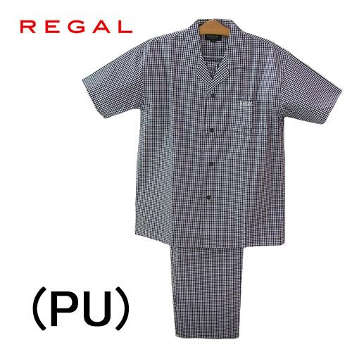 【REGAL】リーガルパジャマ 前開き半袖メンズパジャマゆったりLLサイズ綿100%ナイトウェア・ルームウェア送料無料父の日内祝いお誕生日 記念日プレゼントに最適