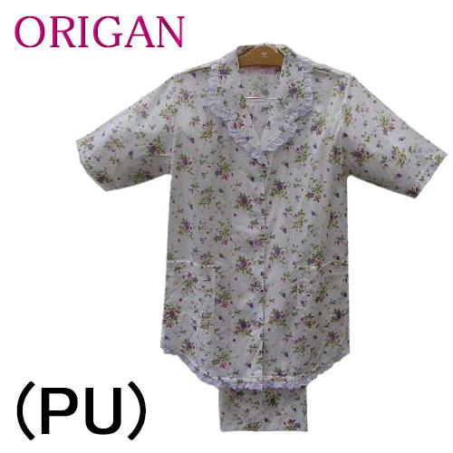 【ORIGAN】オリガン リラックス日本製にこだわった高級ナイティ半袖レディースパジャマ【送料無料】
