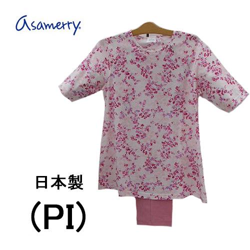 【ANGLE】アングルホールマーク デザインアサメリーチュニックパジャマ母の日半袖レディースパジャマ日本製綿100%送料無料ギフト対応内祝いお見舞いお誕生日