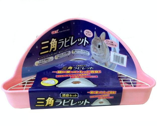 ウサギ ラビット 蔵 消臭シーツ 三角トイレ ケージ おしっこ GEX 三角ラビレットセット サービス ベビーピンク OK スーパーSALEポイント5倍