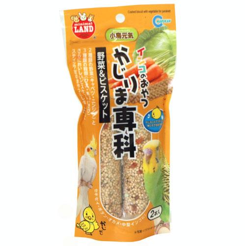 ◆セール特価品◆ 小鳥 ベジタブル 小鳥のおやつ OK マルカン 野菜 ビスケット かじりま専科 日本限定 インコのおやつ MB-317