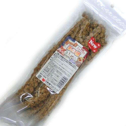 粟の穂 贈り物 あわほ 小鳥のえさ インコ フィンチ メーカー在庫限り品 粟穂 バードフード 皮つき 殻つき 自然派宣言 フランス産 黒瀬ペットフード おやつAP 150g エサ