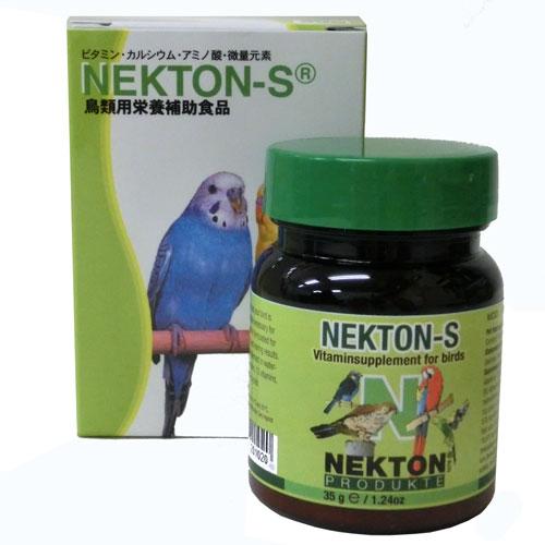 全ての鳥類の栄養補助食品ビタミン不足を解消 安値 OK NEKTON-S 高級 ネクトンS 29 賞味期限:2023 07 35g