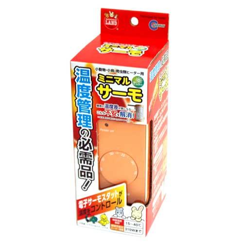 日本全国 送料無料 電子サーモスタット 温度管理 適温 お得クーポン発行中 ペットヒーター 保温電球 タイマーサーモ 温度管理の必需品 HD-1 マルカン 小鳥 ミニマルサーモ スーパーSALEポイント5倍 爬虫類ヒーター用AP