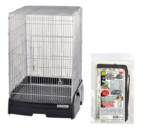 モモンガ シマリスなどの飼育ケージに全面を覆うビニールカバーのセットOK 倉庫 セールSALE%OFF サンコー ブラック イージーホーム40ハイ クリアーケージカバーセット