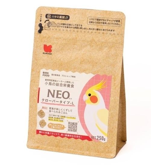 乳酸菌 ハーブエキス 納豆菌 消化酵素配合 愛鳥の健康管理に 250g 注目ブランド ネオ NEO クローバータイプL 黒瀬ペットフード 蔵
