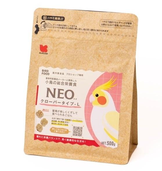 NEW 乳酸菌 ハーブエキス 納豆菌 消化酵素配合 愛鳥の健康管理に 黒瀬ペットフード NEO ネオ 現品 クローバータイプL 500g