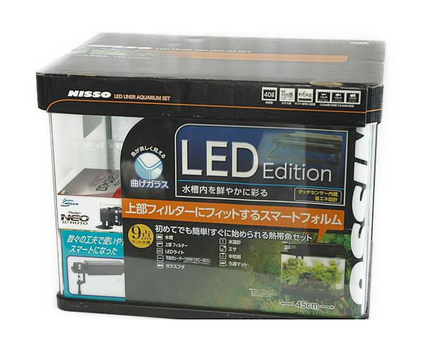 スティングレー104L熱帯魚LEDエディション セット