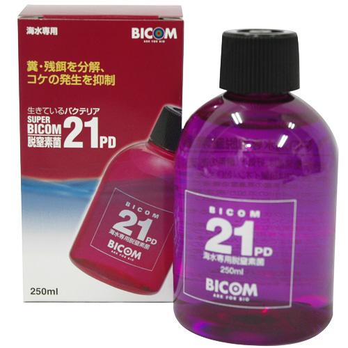바이콤(BICOM) 스파바이콤 21 PD해수 전용 250 ml