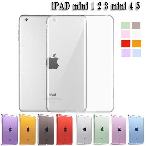 iPad mini iPadmini ケース カバー お買得 保護 アイパッドミニ プラスチック クリアケース 透明 シンプル ハード 送料無料 TPU 今だけ限定15%OFFクーポン発行中 ポイント消化 クリア ipadmini ipadmini2 シリコン {id0008} ipadmini3 無地 3 iPadmini4 4 2 ハードケース