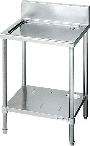サンウェーブ業務用設備機器水切台(湯沸器置台)間口900奥行750  S-MWT090C0B  S-MWT090C0N