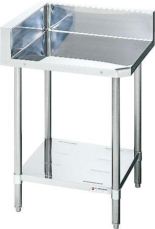 サンウェーブ業務用設備機器隅調理台間口800奥行800  S-CWT075C0B
