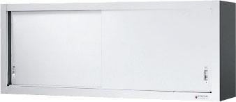 サンウェーブ業務用設備機器収納機器吊戸棚(棚板付属)高さ90センチ  HDS-183H