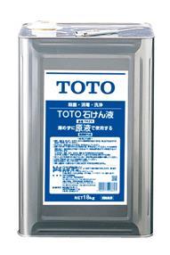 TOTO 石けん液 18kg THZ5 大規模セール 贈呈