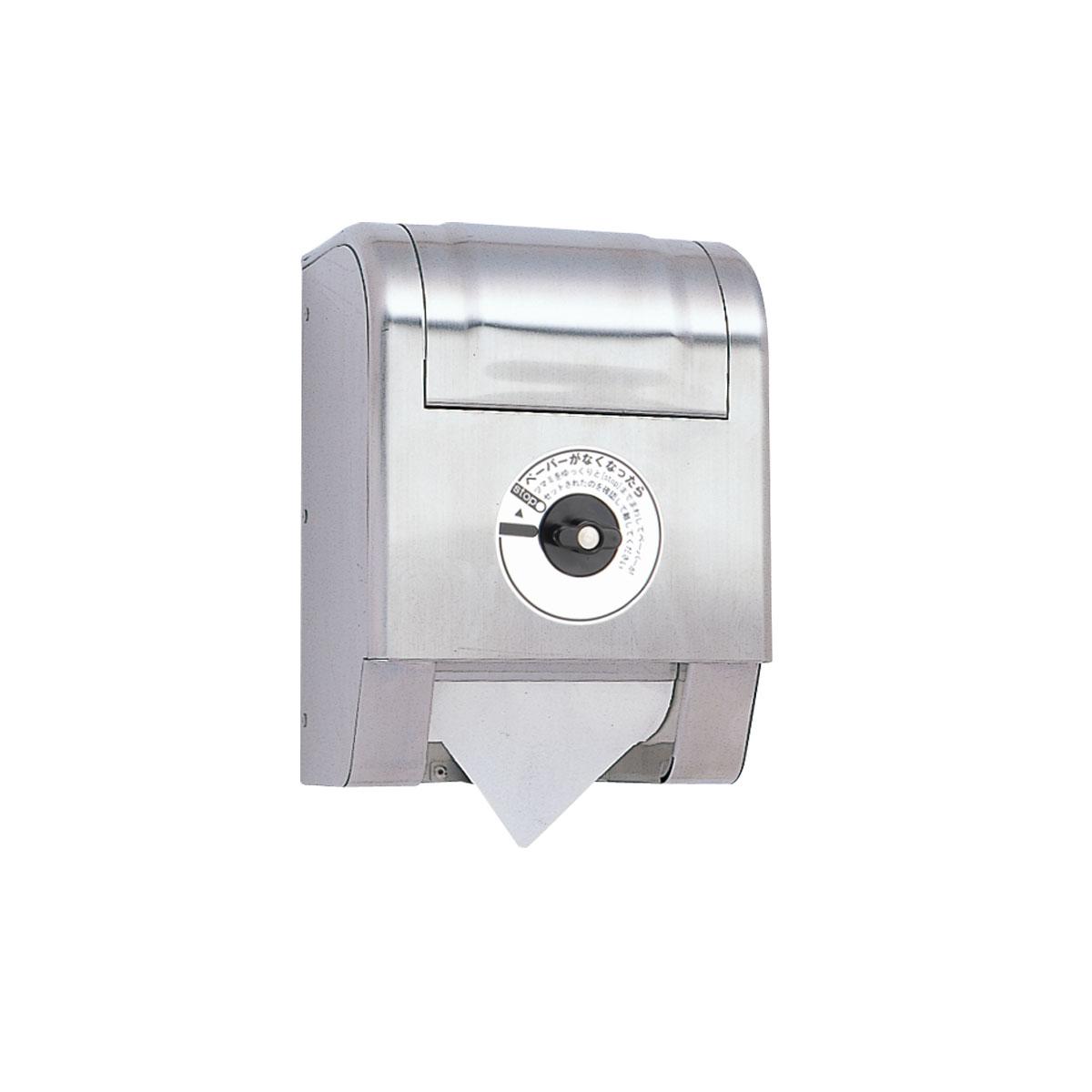 リラインス ボックス型ペーパーホルダー(2本用)露出型 R5502
