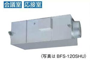 三菱電機 空調用送風機 ストレートシロッコファン 天吊埋込タイプ 三菱電機 消音形 消音形 排気消音タイプ BFS-210THU 空調用送風機 (BFS210THU), Prtit Fleur Marche:4d4847b2 --- officewill.xsrv.jp