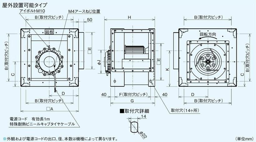 三菱電機 空調用送風機 片吸込形シロッコファン 屋外設置可能タイプ BG-30TR (BG30TR)