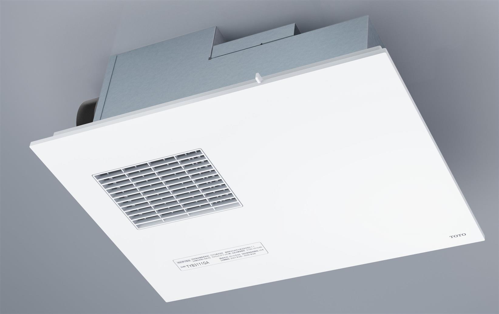 TOTO 浴室換気暖房乾燥機「三乾王」 1室換気タイプ(100V) TYB3111GA