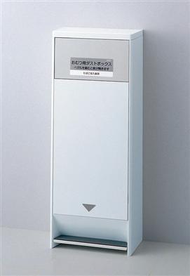 TOTO おむつ用ダストボックス YKA30(ホワイト)