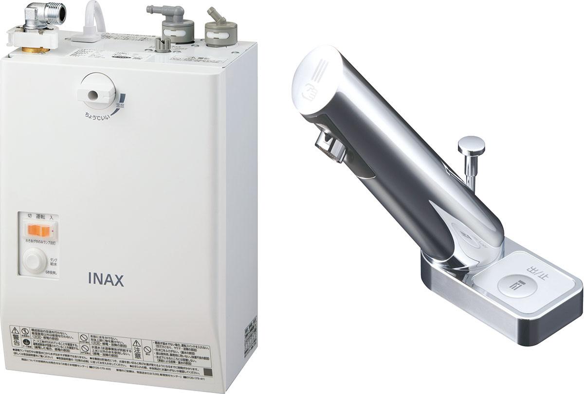 LIXIL INAX ゆプラス 自動水栓一体型壁掛 適温出湯タイプ 3L オートマージュA手動スイッチ付 EHMN-CA3SA2-201
