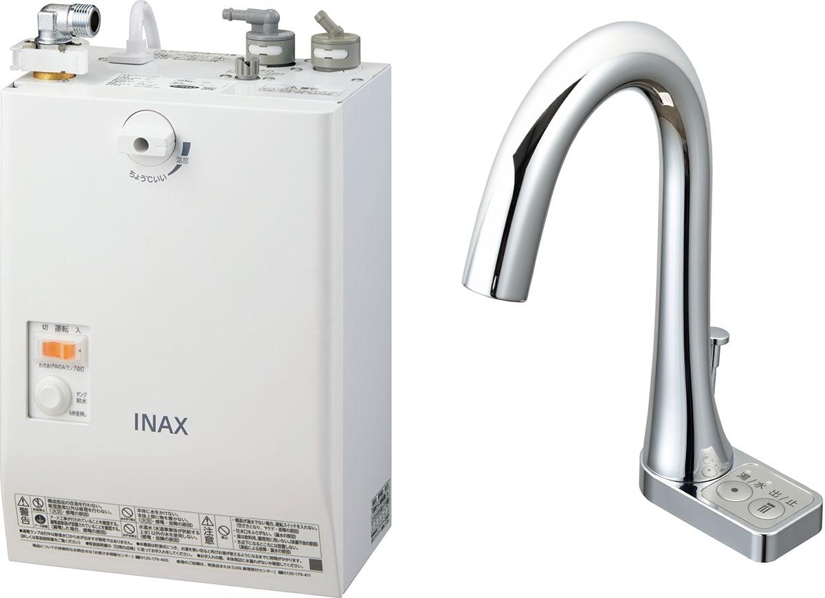 LIXIL INAX ゆプラス 自動水栓一体型壁掛 適温出湯タイプ 3L グースネックタイプ 手動・湯水切替スイッチ付 EHMN-CA3SB3-213