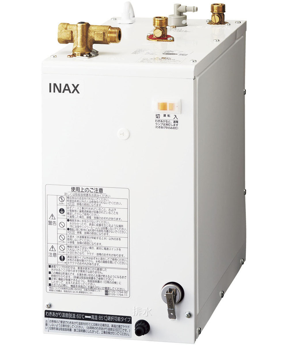 LIXIL INAX ついに入荷 本物◆ 小型電気温水器 ゆプラス EHPN-H12V2 洗髪用 コンパクトタイプ ミニキッチン用
