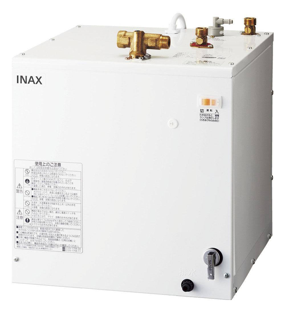世界有名な LIXIL INAX 小型電気温水器 ゆプラス 洗髪用・ミニキッチン用 スタンダードタイプ キッチン用(1.5インチ・2インチ排水管共用)排水器具セット EHPM-H25N4, ケンコーコム:d0691522 --- inglin-transporte.ch