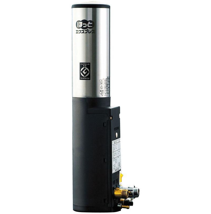 LIXIL INAX 即湯システム ほっとエクスプレス(洗面カウンター用) EG-2S2-S(節湯省エネ)