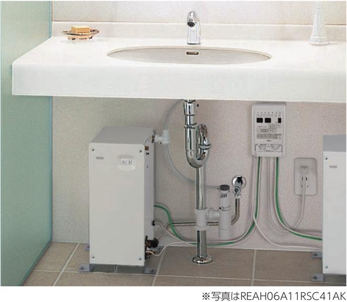 TOTO 湯ぽっと 約6L据え置きタイプ(自動水栓一体形) 適温出湯タイプ REAH06A11RSC40A1K