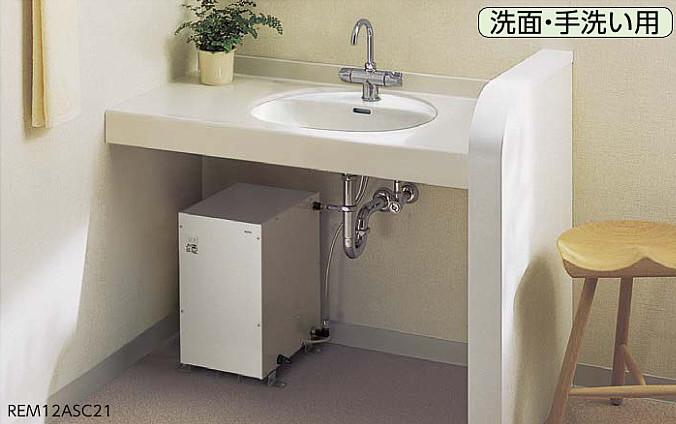 TOTO 湯ぽっと 一般住宅据え置き型 元止め式電気温水器 約12L 寒冷地仕様 REM12ASC21Z
