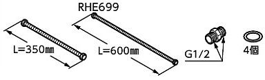 TOTO 魔法びん電気即湯器 約1.5L据え置きタイプ REQ02ASL4