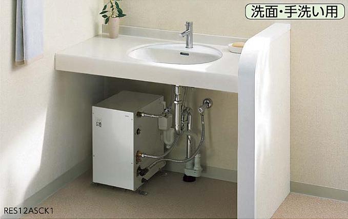TOTO 湯ぽっと 一般住宅据え置き型 集合住宅用 約12L 水栓取付穴1穴用 RES12ASCS1