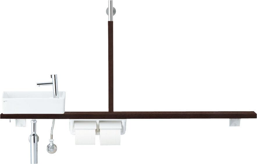 LIXIL INAX トイレ手洗 キャパシア カウンタープラン(カウンター奥行き160)手すり付