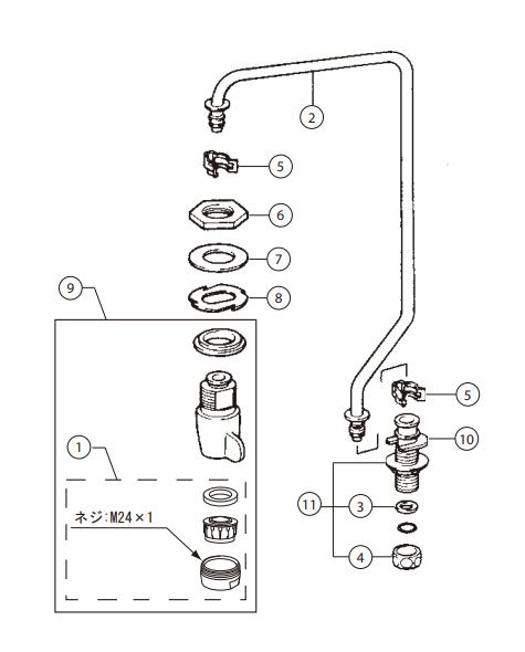 LIXIL 海外限定 INAX レバー式水栓部 TSF-75用 LF-75L AWL-75A系用 正規店
