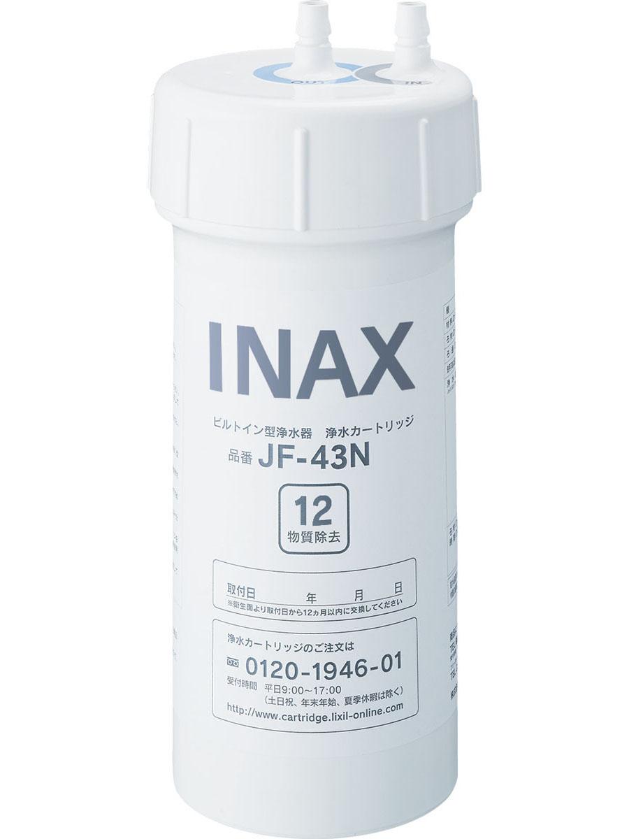 LIXIL INAX ●日本正規品● JF-43N ギフ_包装 交換用浄水カートリッジ