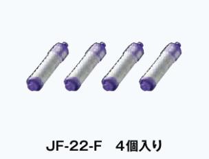 売れ筋 LIXIL INAX オールインワン浄水栓交換用浄水カートリッジ 12+2物質 4個入り JF-22-F 高塩素除去タイプ 上等