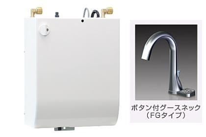 イトミック 小型電気温水器 専用自動水洗付(ボタン付きグースネック) 壁掛型 元止め式 貯湯量3L 単相200V ESWM3AFG206B0
