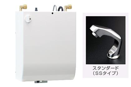 イトミック 小型電気温水器 専用自動水洗付(スタンダード) 壁掛型 元止め式 貯湯量3L 単相100V ESWM3ASS106A0