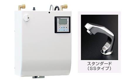 イトミック 小型電気温水器 専用自動水洗付(スタンダード) 壁掛型 元止め式 貯湯量3L 単相200V タイマー付き ESWM3TSS206A0