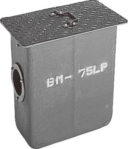 前澤化成工業 分離マス 巾狭型分離マス BM75L